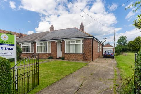 2 bedroom semi-detached bungalow for sale - Northside Road, Hollym, Withernsea