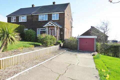 3 bedroom semi-detached house for sale - Wellgreen Road, Stannington, Sheffield