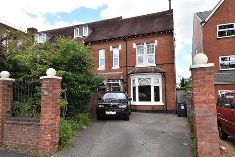 4 bedroom end of terrace house for sale - Northfield Road, Kings Norton, Birmingham, B30