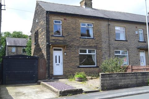 3 bedroom end of terrace house for sale - Westfield Terrace, Clayton