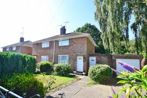 2 bedroom semi-detached house for sale - Wallisdown