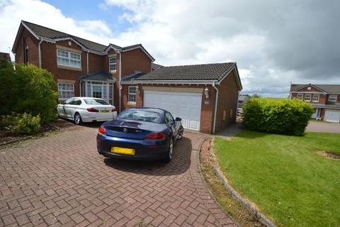 4 bedroom detached house for sale - Strathnairn Way, East Kilbride, South Lanarkshire, G75 8FT