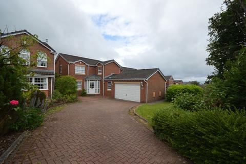 4 bedroom detached house for sale - Strathnairn Way, East Kilbride, South Lanarkshire, G75 8FT