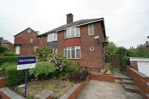 3 bedroom semi-detached house for sale - Lees Hall Road , Norton Lees, Sheffield , S8 9JJ