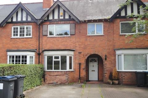 2 bedroom terraced house for sale - Shirley Road, Hall Green, Birmingham, West Midlands, B28 9JZ