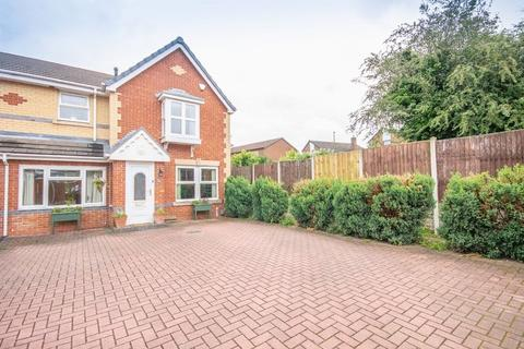 3 bedroom end of terrace house for sale - Slade Lands Drive, Chellaston