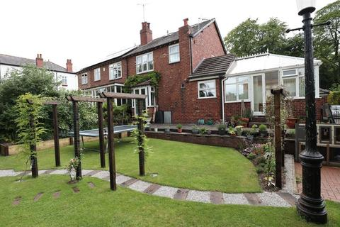 3 bedroom semi-detached house for sale - Oxford Road, Macclesfield