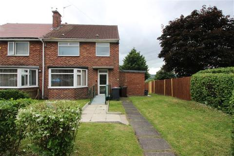 3 bedroom semi-detached house for sale - West Park Drive, Swallownest, Sheffield, Rotherham, S26 4UY