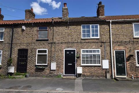 2 bedroom end of terrace house for sale - Goosenook Lane, LEVEN, East Yorkshire