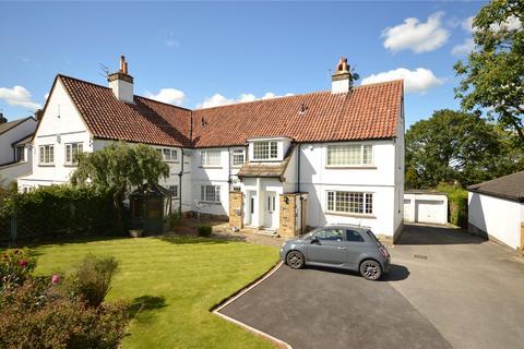 2 bedroom apartment for sale - Hawksworth Lane, Guiseley, Leeds, West Yorkshire