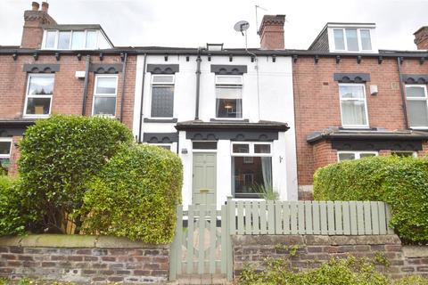 2 bedroom terraced house for sale - Ravenscar Terrace, Oakwood, Leeds