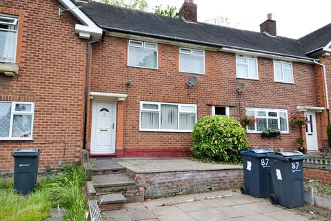 2 bedroom terraced house for sale - Bottetourt Road, Selly Oak, Birmingham, B29