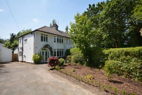 3 bedroom semi-detached house for sale - The Crescent, Lower Heswall, CH60 3RL