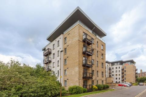 2 bedroom flat for sale - 4/8 Robertson Gait, Edinburgh