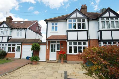 4 bedroom semi-detached house for sale - Hampton