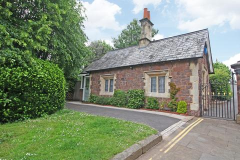 1 bedroom detached house for sale - City Centre, Exeter