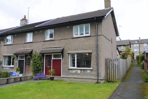 3 bedroom terraced house for sale - 52 Mary Fell, Sedbergh