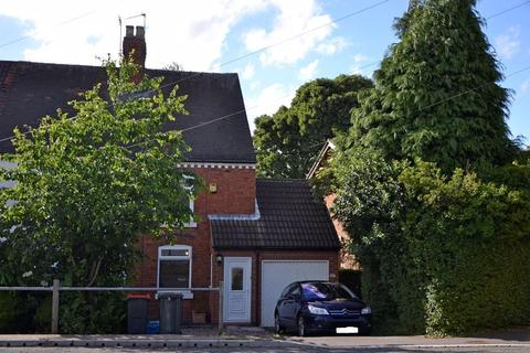 3 bedroom terraced house to rent - Mansfield Road, Underwood, Nottinghamshire