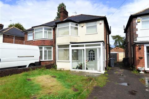 3 bedroom semi-detached house for sale - Ermington Crescent, Birmingham