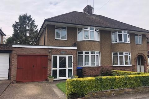 3 bedroom semi-detached house for sale - Coaching Walk, Westone, Northampton