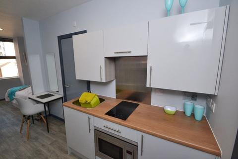 Studio to rent - Archer House, NG1 - NTU/UON