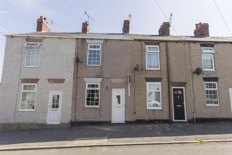 2 bedroom terraced house for sale - Valley Road, Barlow, Dronfield