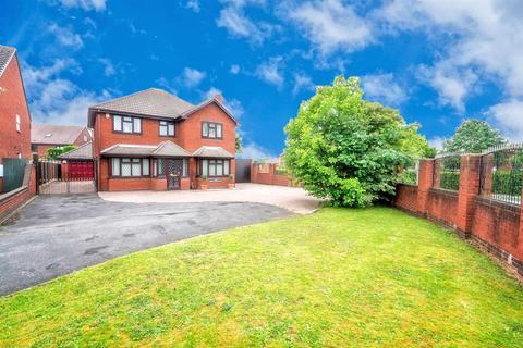 4 bedroom detached house for sale - Upper Landywood Lane, Walsall
