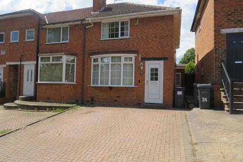 2 bedroom end of terrace house to rent - Birkenshaw Road, Kingstanding