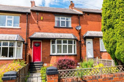 2 bedroom terraced house for sale - Sunnybank Road, Horsforth , LS18