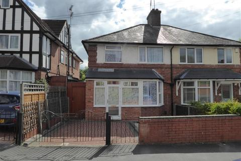 3 bedroom semi-detached house for sale - Vicarage Road, Harborne, Birmingham, B17 0SR