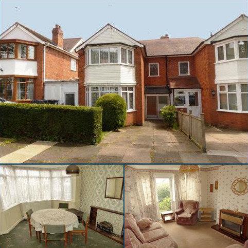 3 bedroom semi-detached house for sale - Blakeland Road, Perry Barr, Birmingham