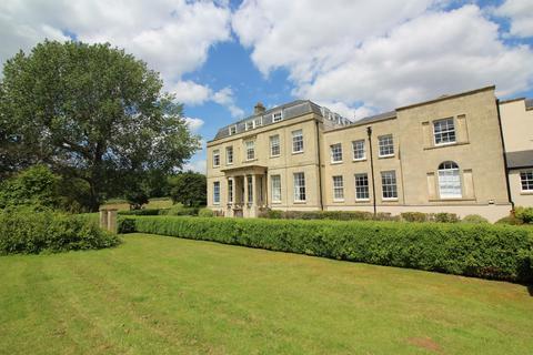 2 bedroom flat for sale - Barkleys Hill, Stapleton, Bristol, BS16 1FF