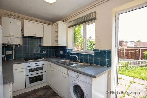 2 bedroom ground floor maisonette for sale - Whateleys Drive, Kenilworth