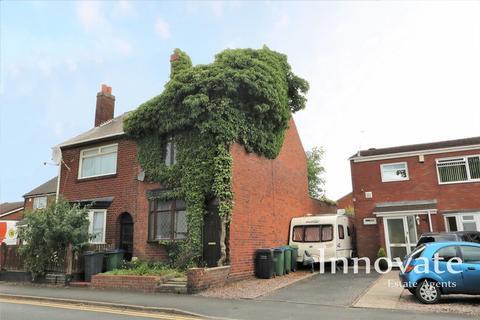 2 bedroom semi-detached house for sale - Halesowen Street, Rowley Regis