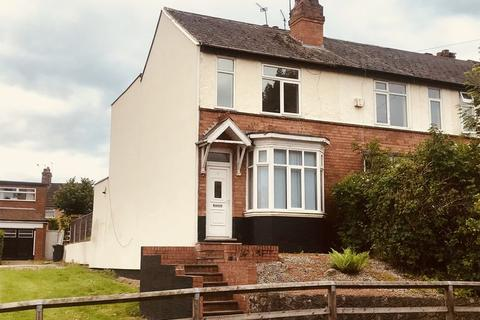 2 bedroom semi-detached house to rent - West End Villa, King Norton Green