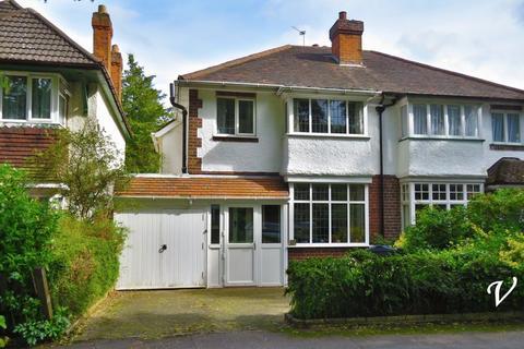 3 bedroom semi-detached house for sale - Smirrells Road, Hall Green, Birmingham B28 0LA