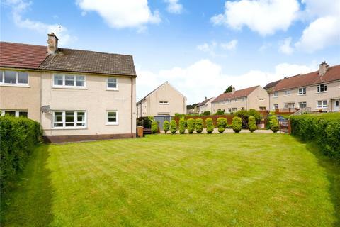 4 bedroom semi-detached house for sale - 198 Templeland Road, Pollok, Glasgow, G53