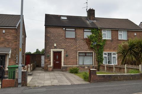 2 bedroom semi-detached house for sale - Lime Green Road, Oldham, OL8 3PE