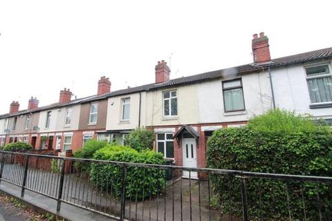 2 bedroom terraced house to rent - Tile Hill Lane, Tile Hill, Coventry, West Midlands