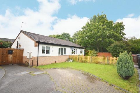 2 bedroom semi-detached bungalow for sale - Crimscote Close, Shirley