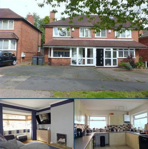 3 bedroom semi-detached house for sale - Scarsdale Road, Great Barr