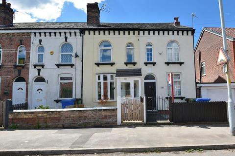 2 bedroom terraced house for sale - Lowndes Lane, Offerton, Stockport, SK2 6DB