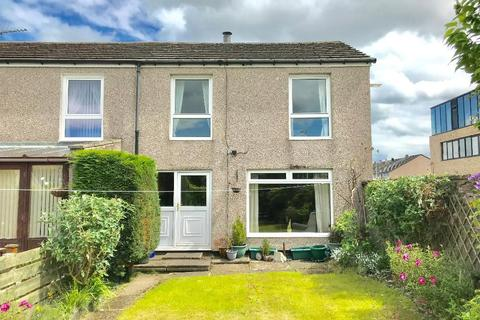 3 bedroom end of terrace house for sale - Brown Road, Seafar, G67 1AB
