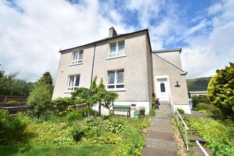 2 bedroom semi-detached house for sale - Crow Road, Lennoxtown, Glasgow, G66 7HR