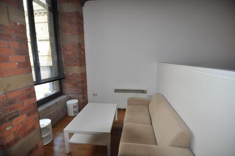 1 bedroom flat to rent - The Velvet Mill, Lilycroft Road, Bradford