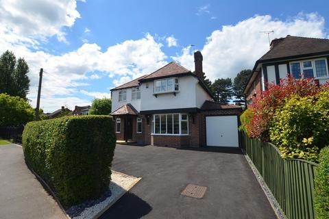 4 bedroom detached house for sale - Moorway Lane, Littleover, Derby