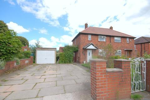 3 bedroom semi-detached house for sale - Wistaston Green Road, Wistaston, Crewe