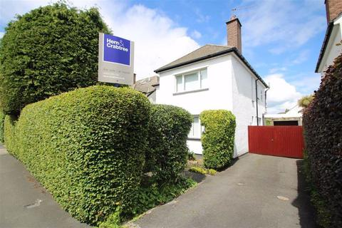 3 bedroom detached house for sale - Lon-Y-Dail, Cardiff