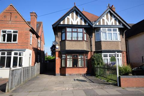 3 bedroom semi-detached house for sale - Styvechale Avenue, Earlsdon, Coventry
