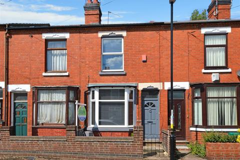 2 bedroom terraced house for sale - Westwood Road, Earlsdon, Coventry